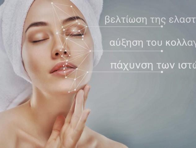 Plasma Shower η νέα τάση στην αισθητική
